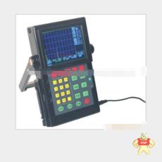 HTUT-9800