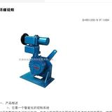 供应伯纳德B+RS1200/K(F)105H电动执行器