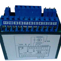 供应伯纳德电动执行器配件SG-I-Z 伯纳德智能控制型模块
