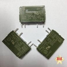 PA1a-12V