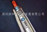 电缆中间防爆壳/高压电缆防爆盒
