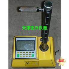 MSC-5001