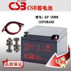 GP12260-12V26AH