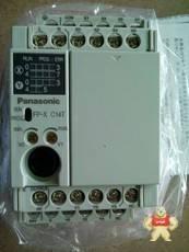 AFPX-C14T
