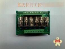 10A继电器模组