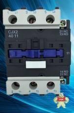 CJX2-4011-AC220V