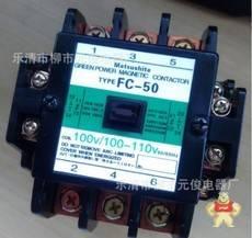 FC-50-100V