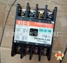 H10-G-DC24V