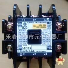 H20-AC110V-AC220V