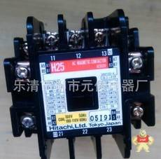 H25-AC110V-AC220V