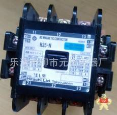 H35-N-AC110V