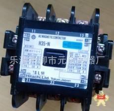 H35-N-AC110V-AC220V