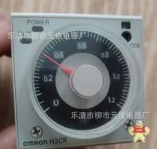 H3CR-A8