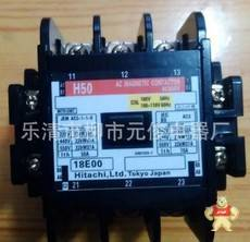 H50-AC110V-AC220V