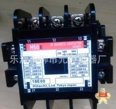H50E-AC110V-AC220V