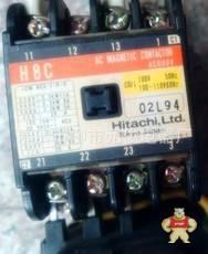 H8C-AC110V-AC220V