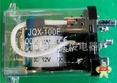 JQX-100F-1Z-100ADC12V-24V-AC220V