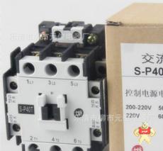 S-P40T-AC110-220-380V