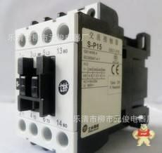 S-P15-AC220V