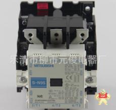 S-N95-AC110V-AC220V-AC380V