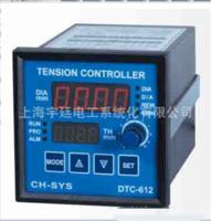 台湾企宏CH-SYS-膜厚设定张力控制器DTC-612 台湾企宏宇廷