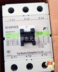 SC-E4P/GCS-DC24V-48V