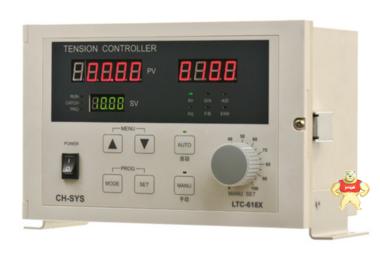 台湾智能联动数位高精度张力控制器LTC-618X LTC-618X,LC-6168F,TC-618F,TC-6068F,台湾控制器