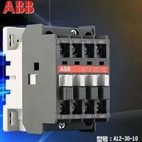 A12-30-10 ABB交流接触器 ABB授权代理商原装现货