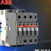 A16-30-10 ABB交流接触器 ABB授权代理商原装现货
