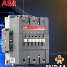 A95-30-11