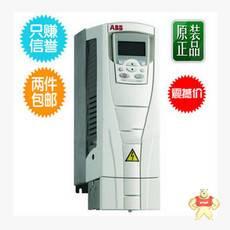 ACS355-03E-13A3-2