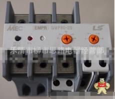 GMP80-2S-80A