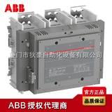 AF1650-30-11 ABB接触器 ABB授权代理商原装现货
