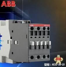 AX32-30-10