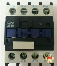 CJX2-2510/AC220V