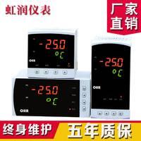 专业供应虹润仪表 数字经济型单回路数字显示控制仪 LED数字仪表