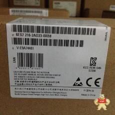6ES7216-2AD23-0XB8