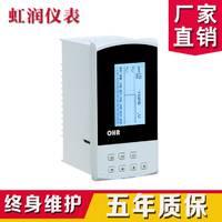 厂家出售 单色无纸记录仪 虹润OHR-F100R记录仪 迷你无纸记录仪