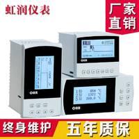厂家出售虹润仪表 无纸记录仪  温度无纸记录仪 虹润记录仪