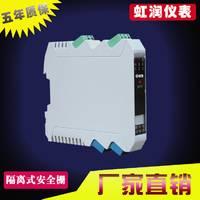 供应虹润 OHR-A32热电阻输入隔离栅 隔离安全栅 信号隔离器