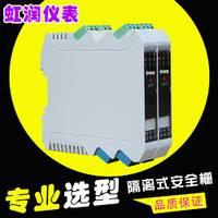 生产销售 隔离式安全栅 福建虹润 OHR-A32热电阻安全栅 二进二出