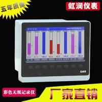 厂家生产 OHR-H700多通道显示控制仪 数据采集控制器 多路温控仪