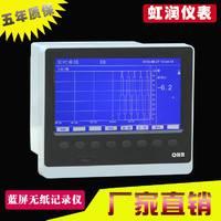 长期销售 OHR-H300彩色温控仪 工业温度PID控制器 蓝屏数据温控仪
