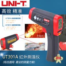 UT-301A