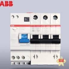 GSH203 AC-B63/0.03