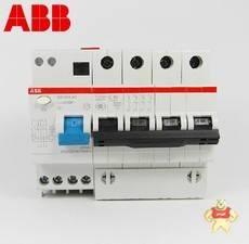 GSH204A-C130.1AP-R;10108091