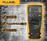 FLUKE/福禄克真有效值工业数字万用表F175/F177/F179