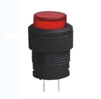 【推荐】 开关按钮 圆形带灯蘑菇按钮A16-11SY红色按钮开关