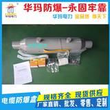 3M电缆中间防火防爆盒