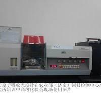 合金成分分析仪 精测科技